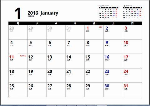 卓上カレンダをシンプルに自作 ... : 卓上カレンダー 作り方 : カレンダー