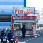 takara2_s